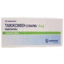 Tamoxifen, Sopharma